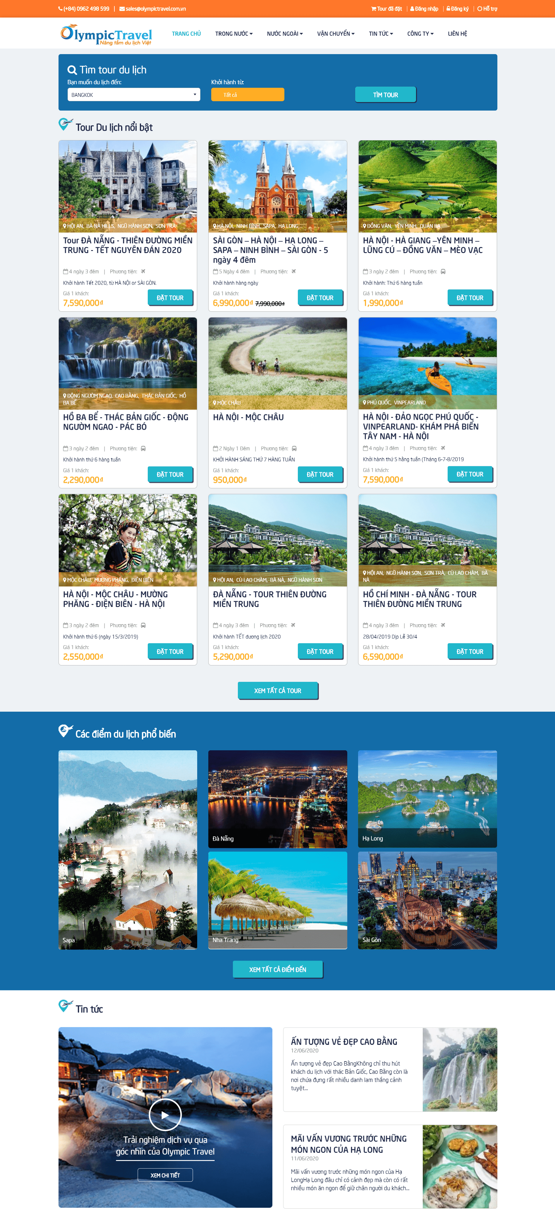 Lam-website-olympictravel